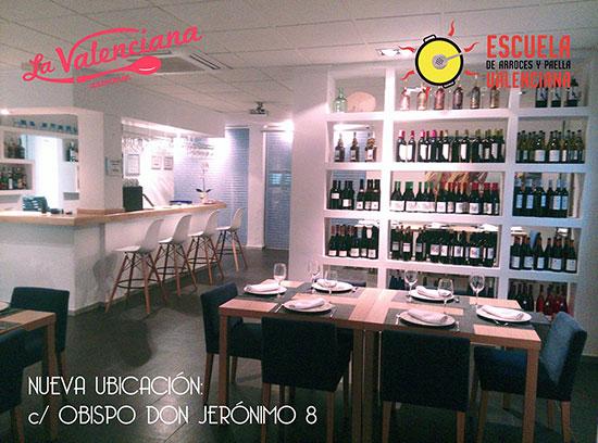 La cocina valenciana est muy marcada por su huerta y sus for Cocina valenciana